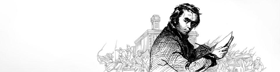Як добре ви знаєте життя  та творчість Тараса Шевченка?